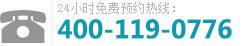 南宁西京白癜风医院电话