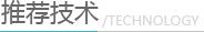 南宁西京白癜风医院治疗技术
